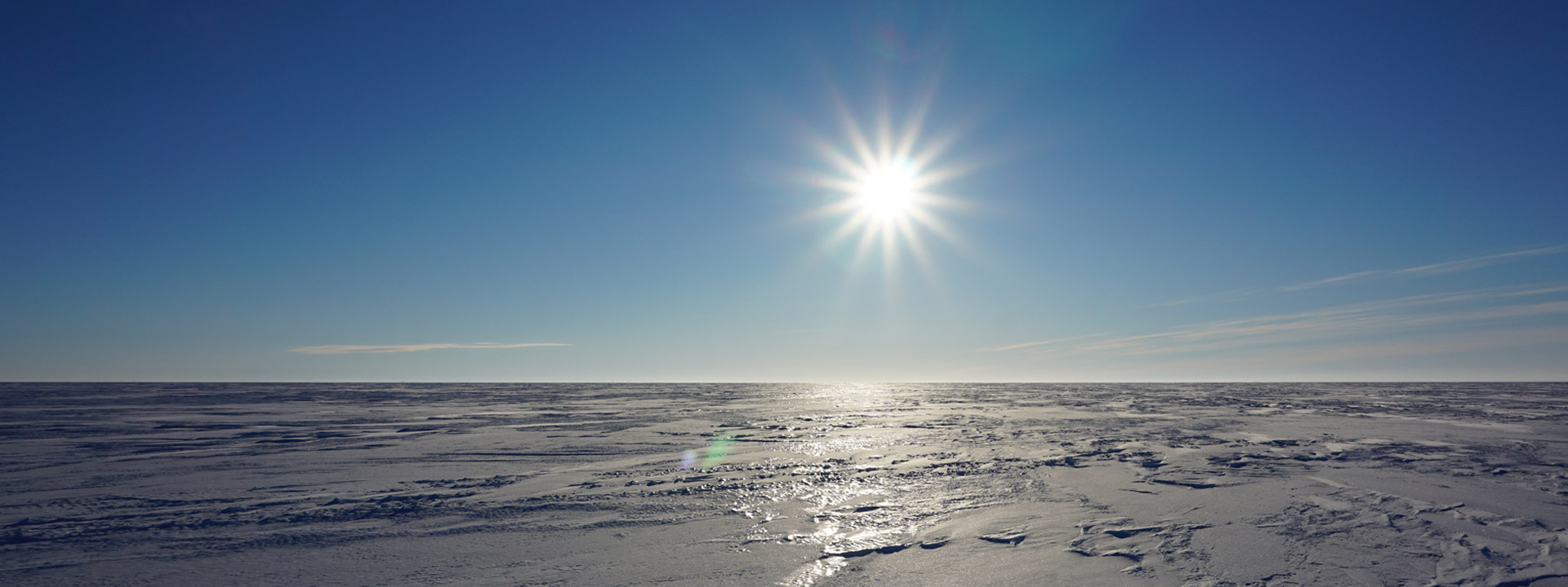 Horizon in Antarctica